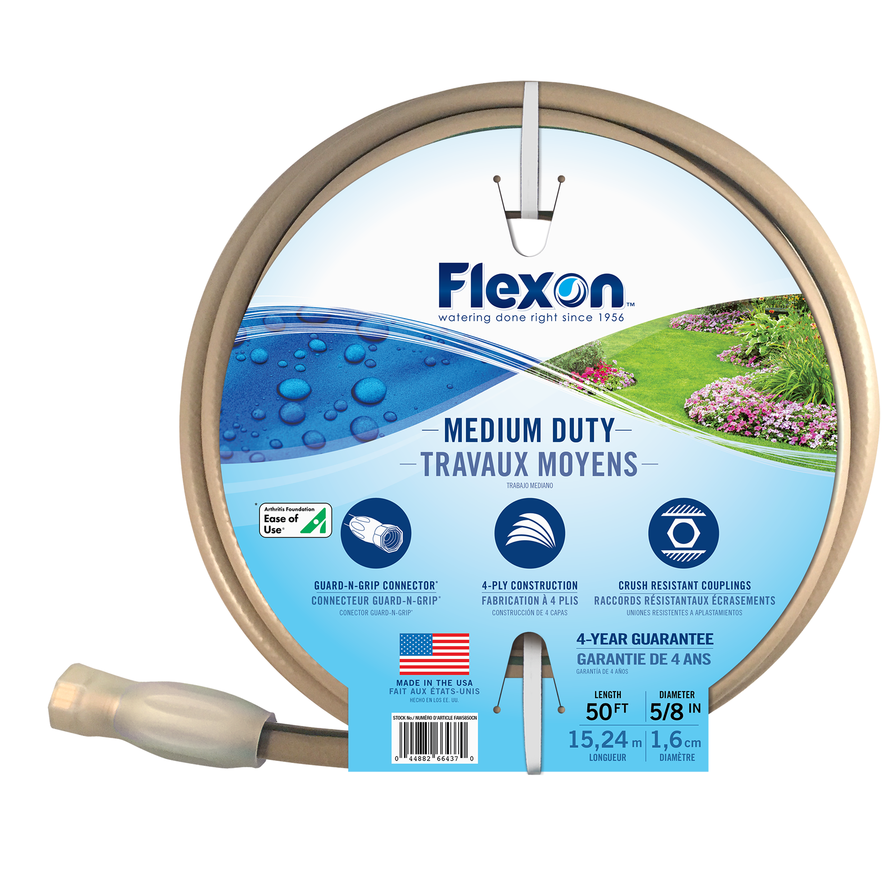 Medium Duty Garden Water Hose